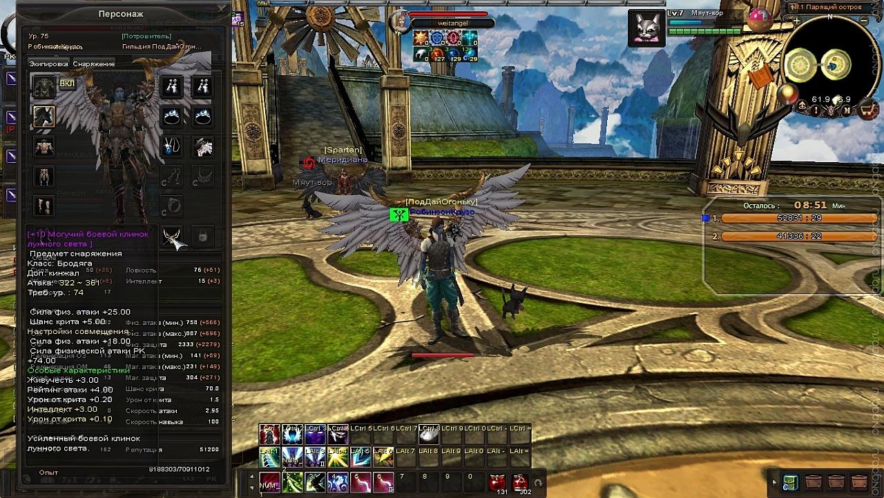 Скриншот Карос: Начало #268151
