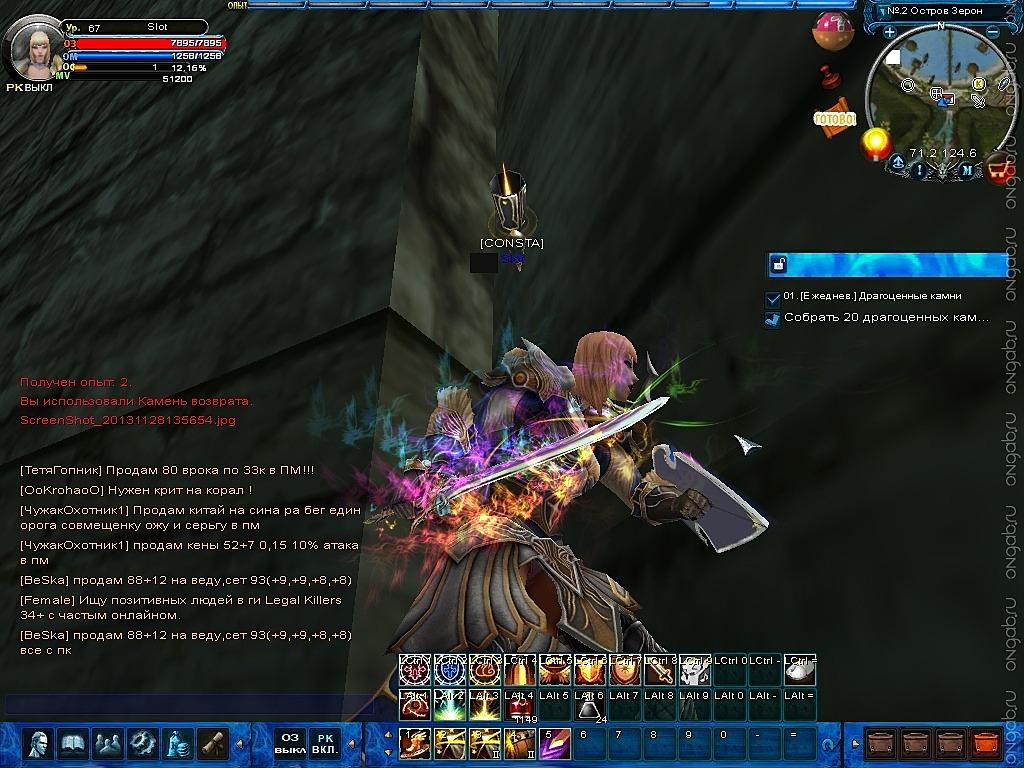 Скриншот Карос: Начало #270092
