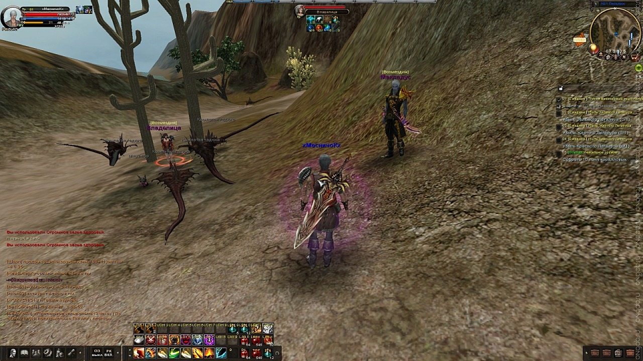 Скриншот Карос: Начало #271983