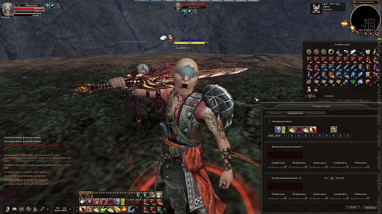 Скриншот Карос: Начало #271982