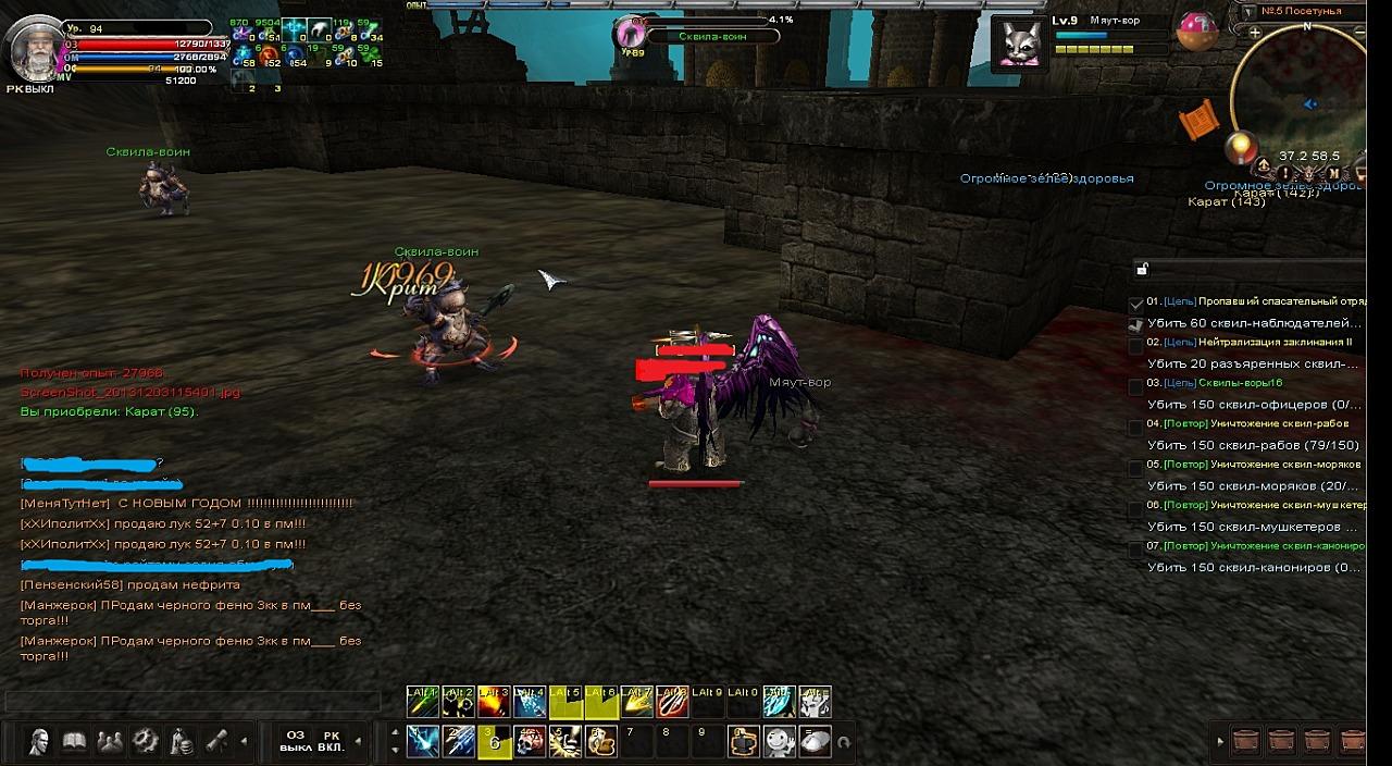Скриншот Карос: Начало #273484