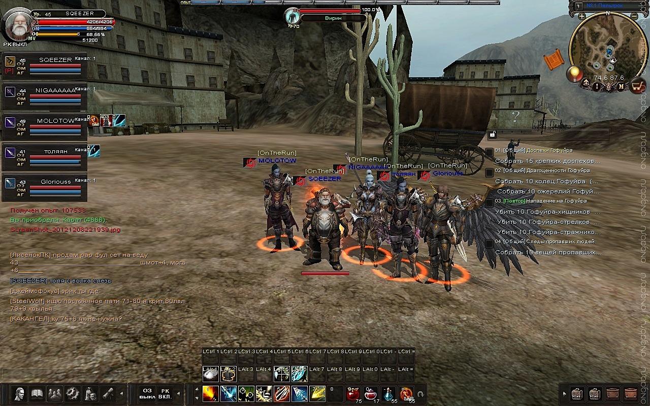 Скриншот Карос: Начало #274240