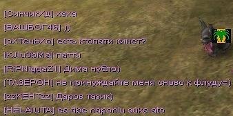 """""""БОГ"""" Шантажа!"""