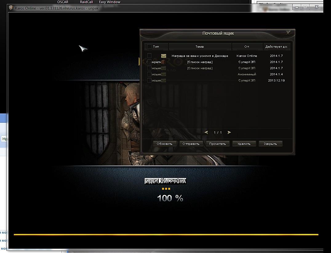 Скриншот Карос: Начало #277591