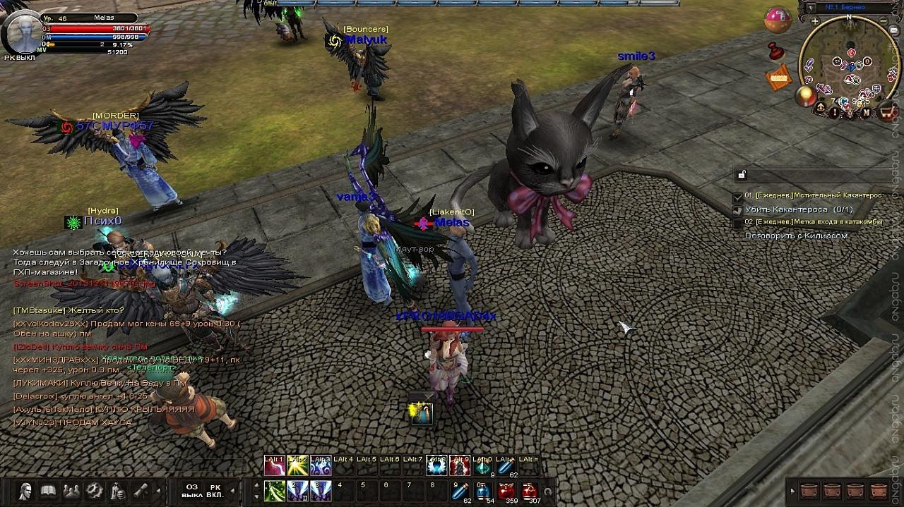 Скриншот Карос: Начало #279475