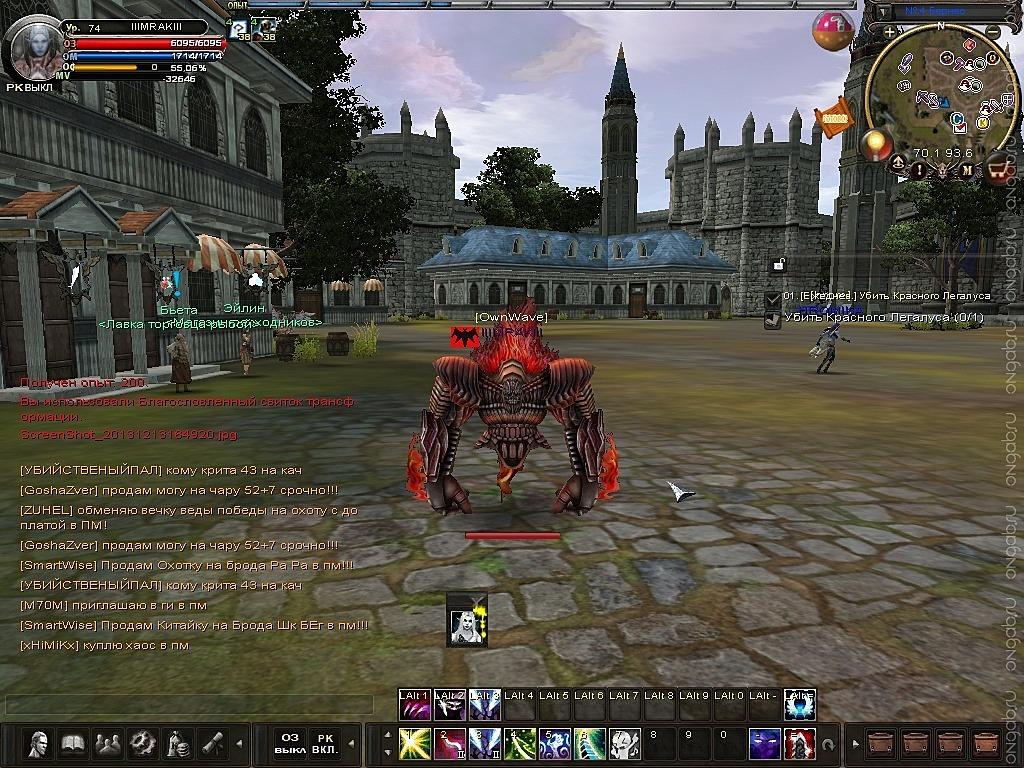 Скриншот Карос: Начало #280402