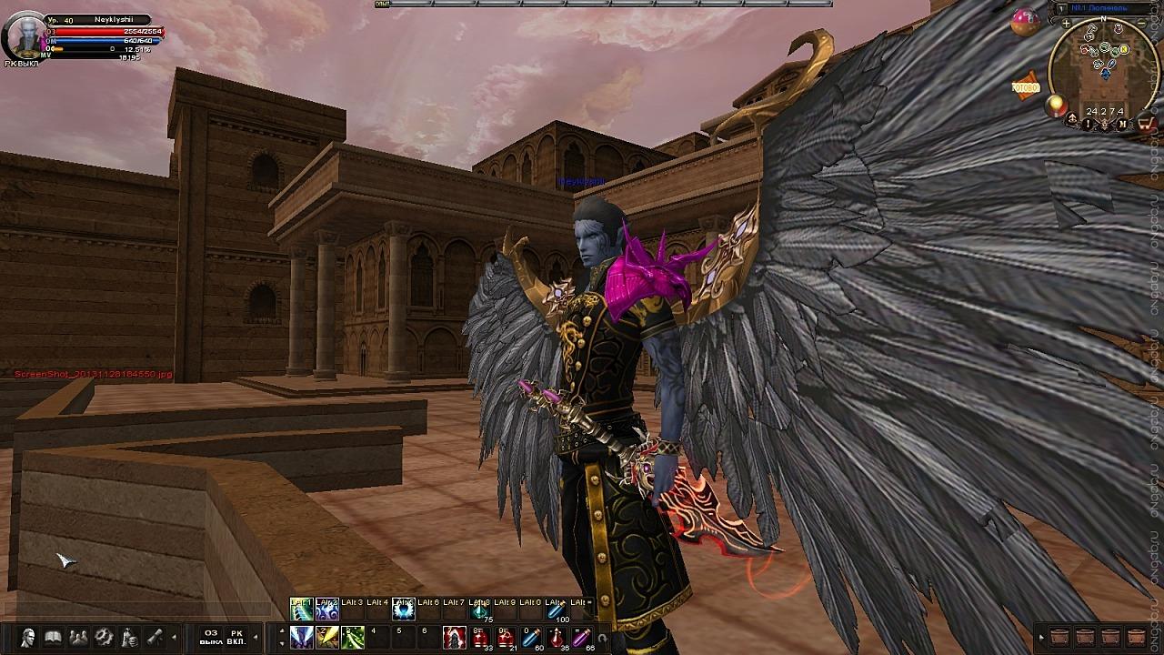 Скриншот Карос: Начало #280418