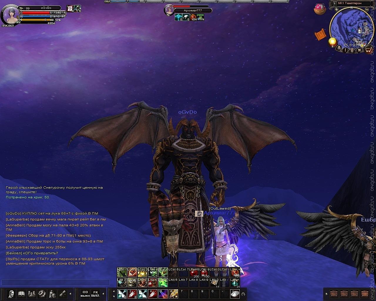 Скриншот Карос: Начало #288148