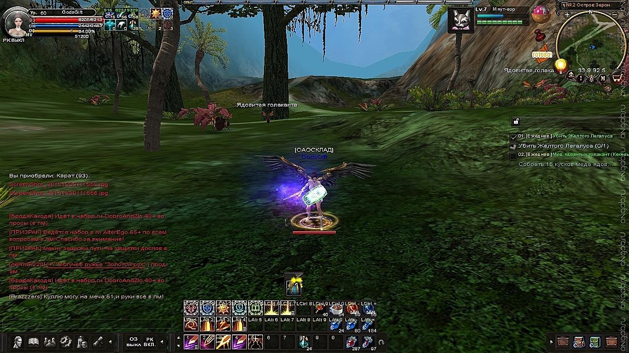 Скриншот Карос: Начало #290964