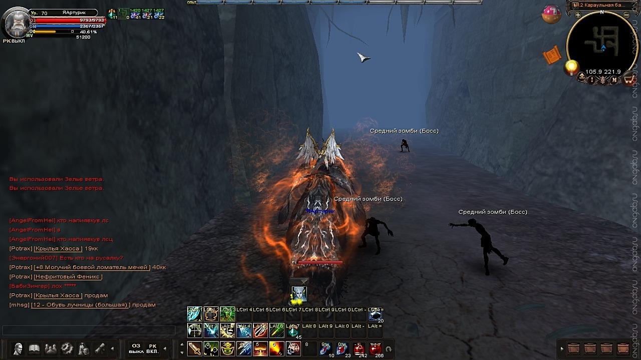 Скриншот Карос: Начало #292640