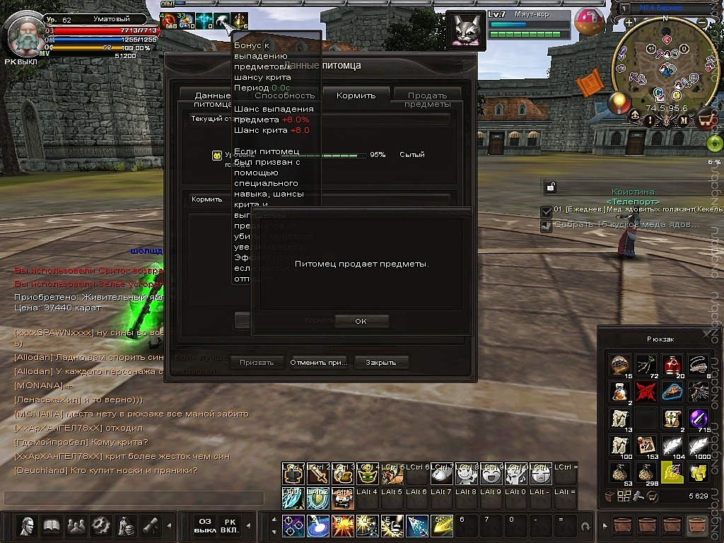 Скриншот Карос: Начало #295315