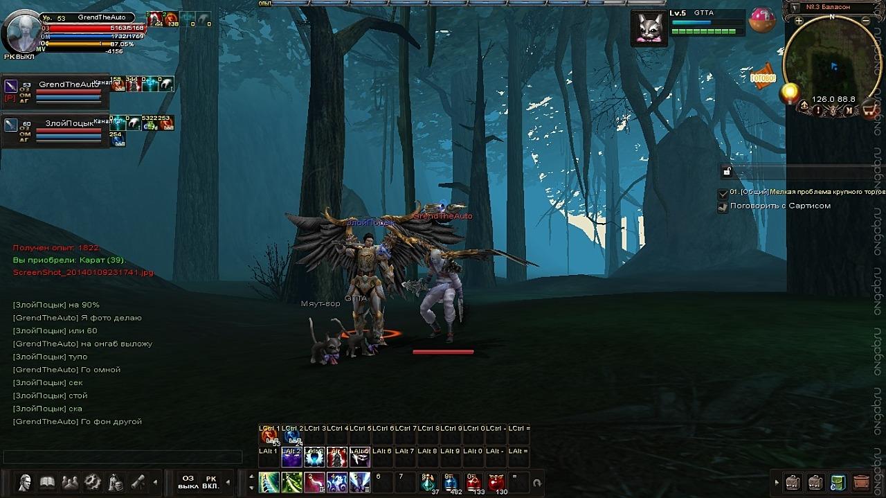 Скриншот Карос: Начало #299482