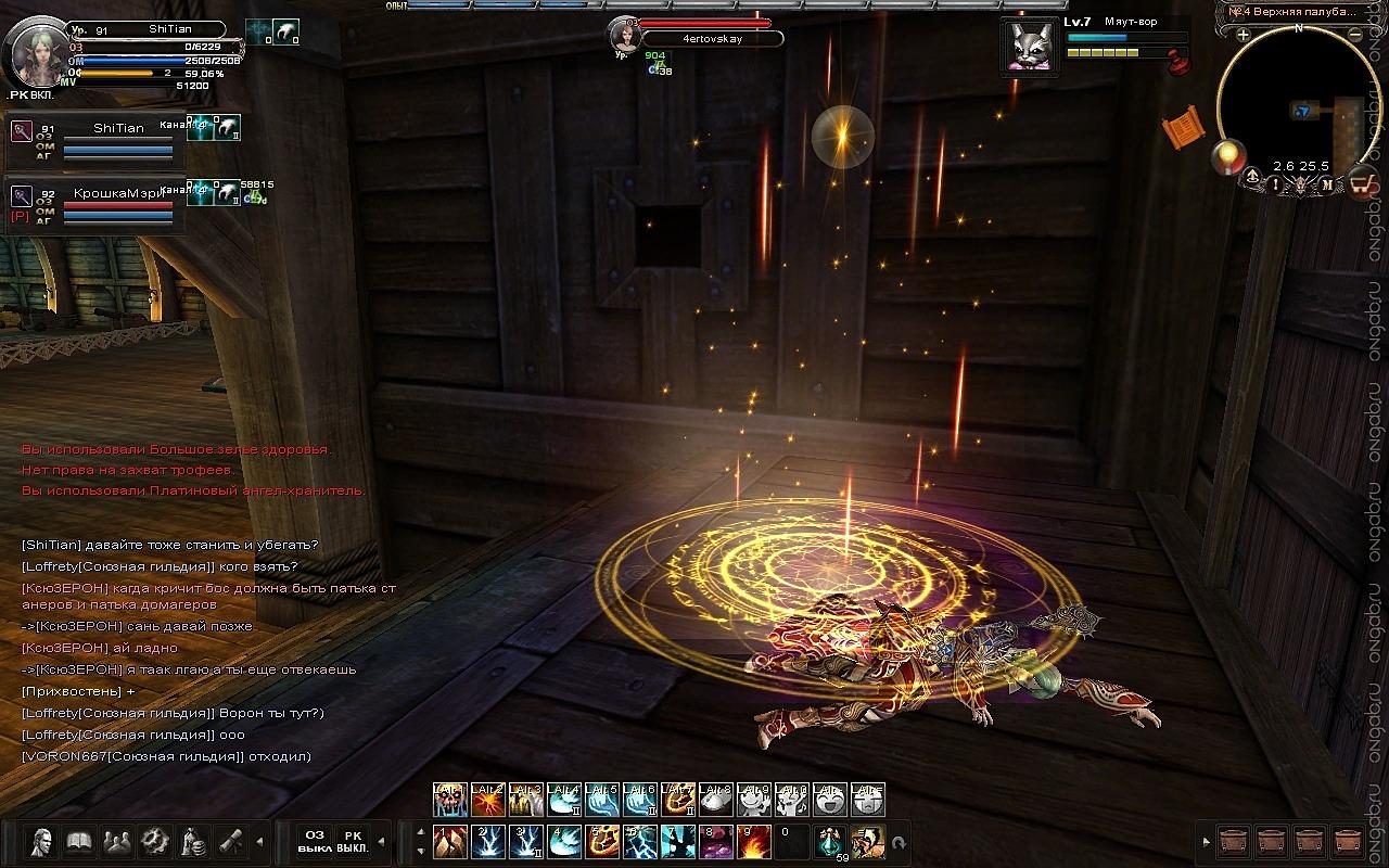 Скриншот Карос: Начало #299995