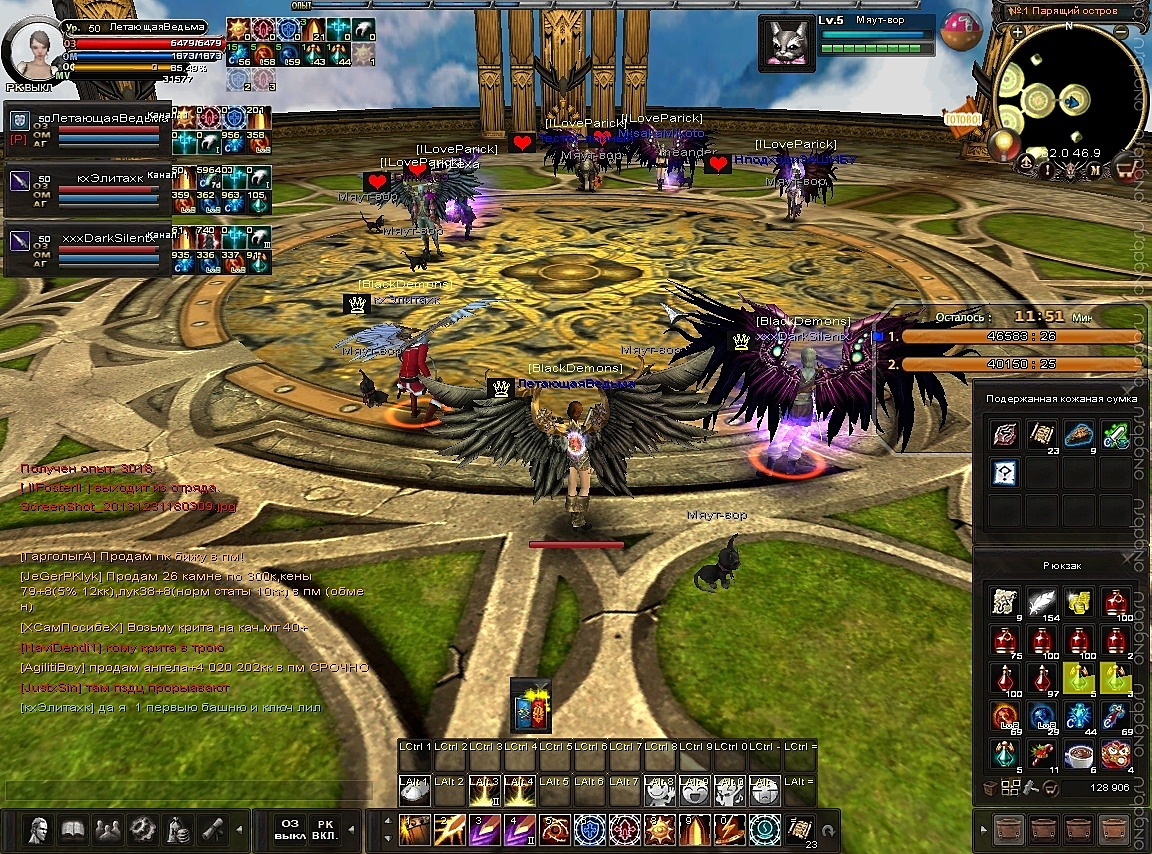Скриншот Карос: Начало #301799