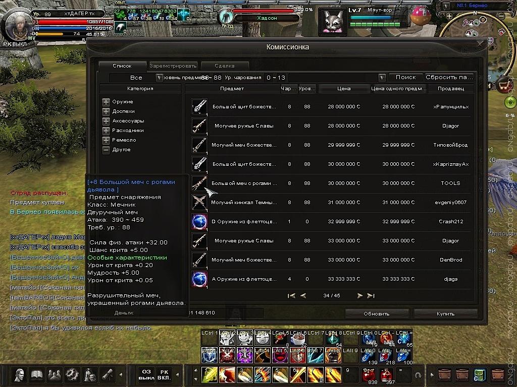 Скриншот Карос: Начало #302257