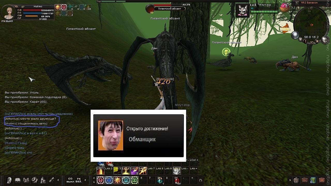 Скриншот Карос: Начало #307683
