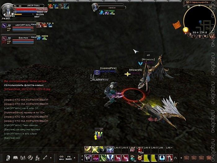 Скриншот Карос: Начало #311122