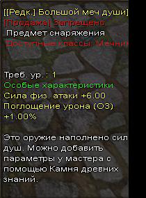 Обменял на фул пк 44)