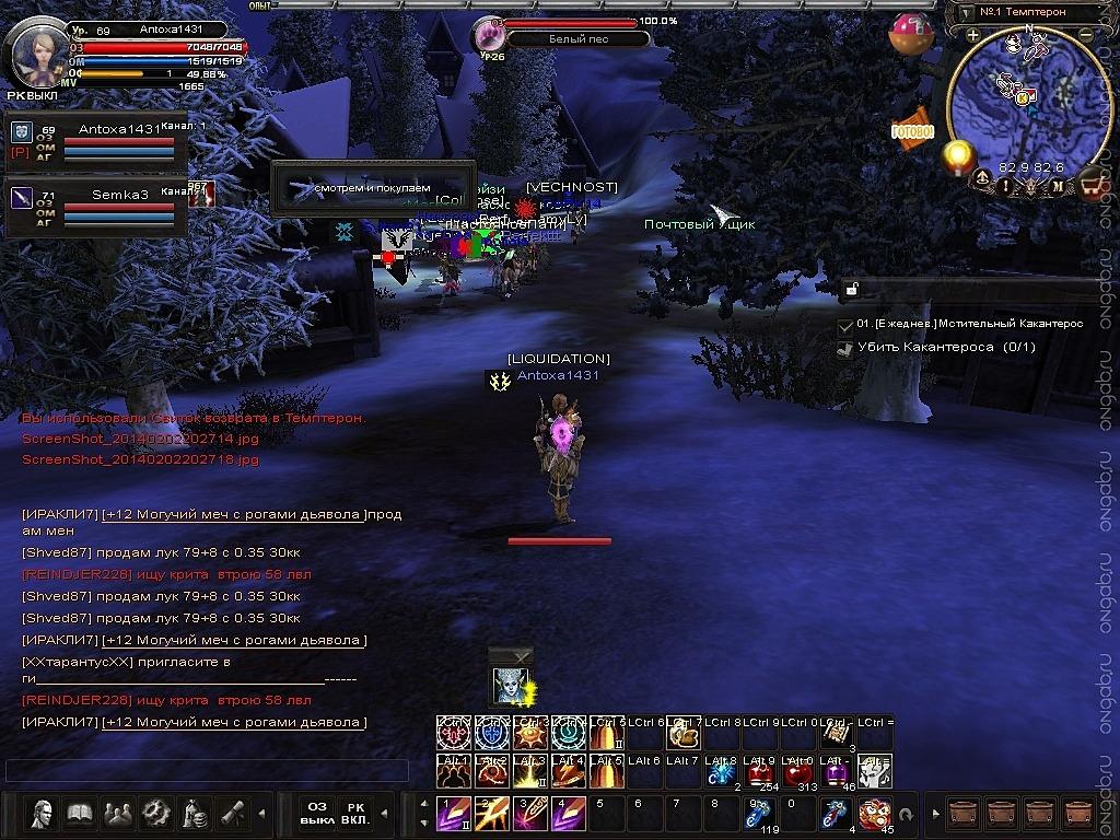 Скриншот Карос: Начало #313472