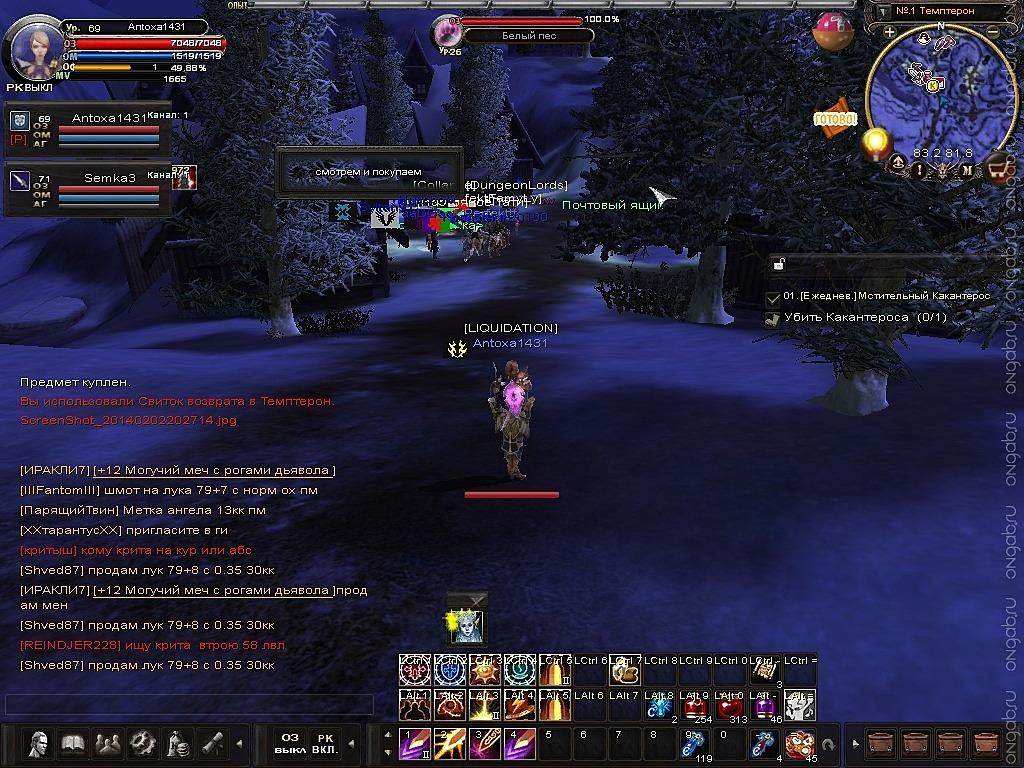 Скриншот Карос: Начало #313471