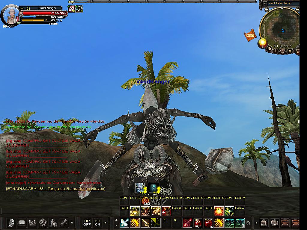 Скриншот Карос: Начало #313708