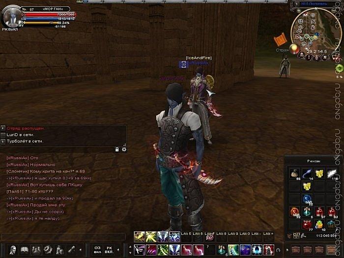 Скриншот Карос: Начало #319363