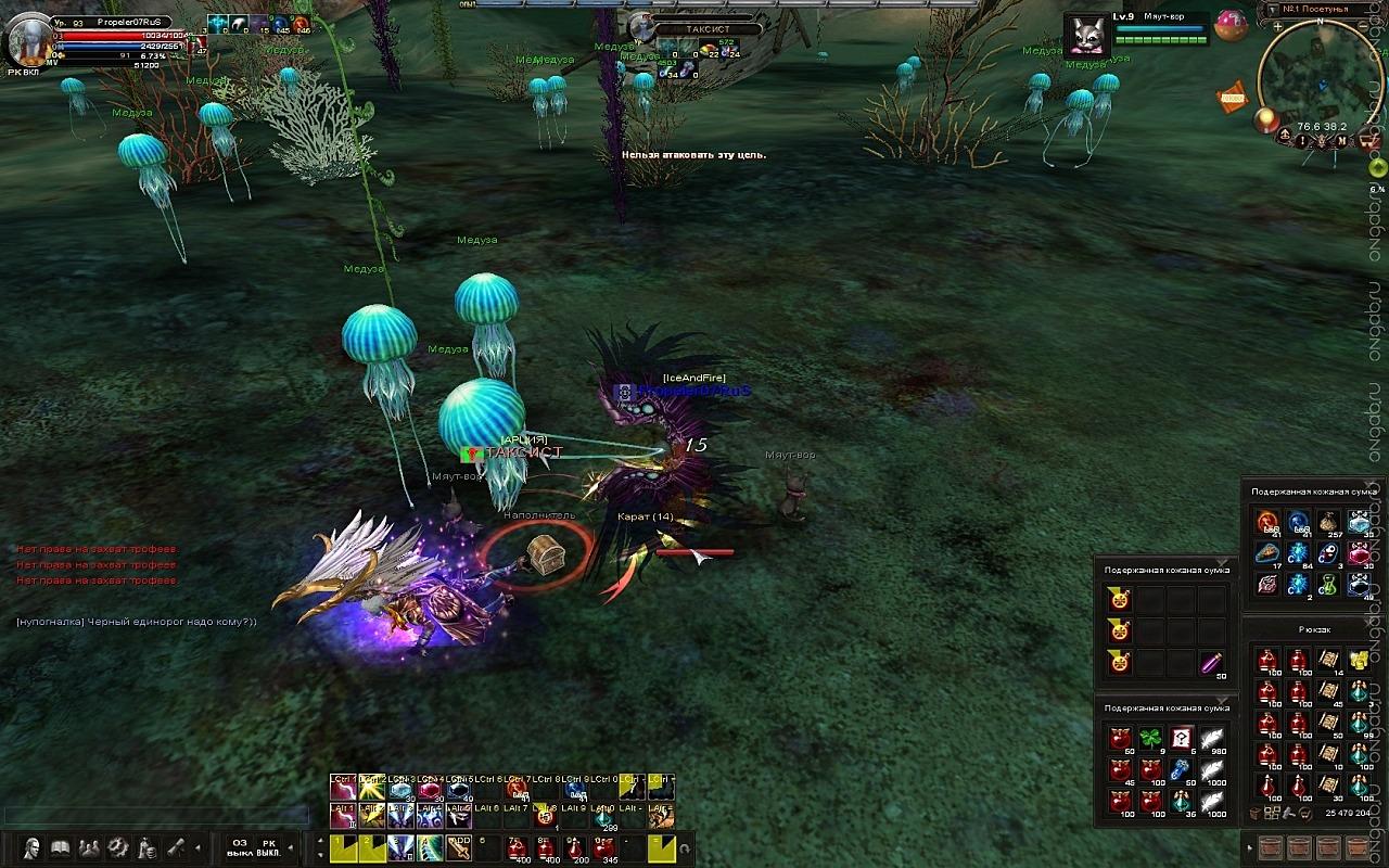 Скриншот Карос: Начало #320512