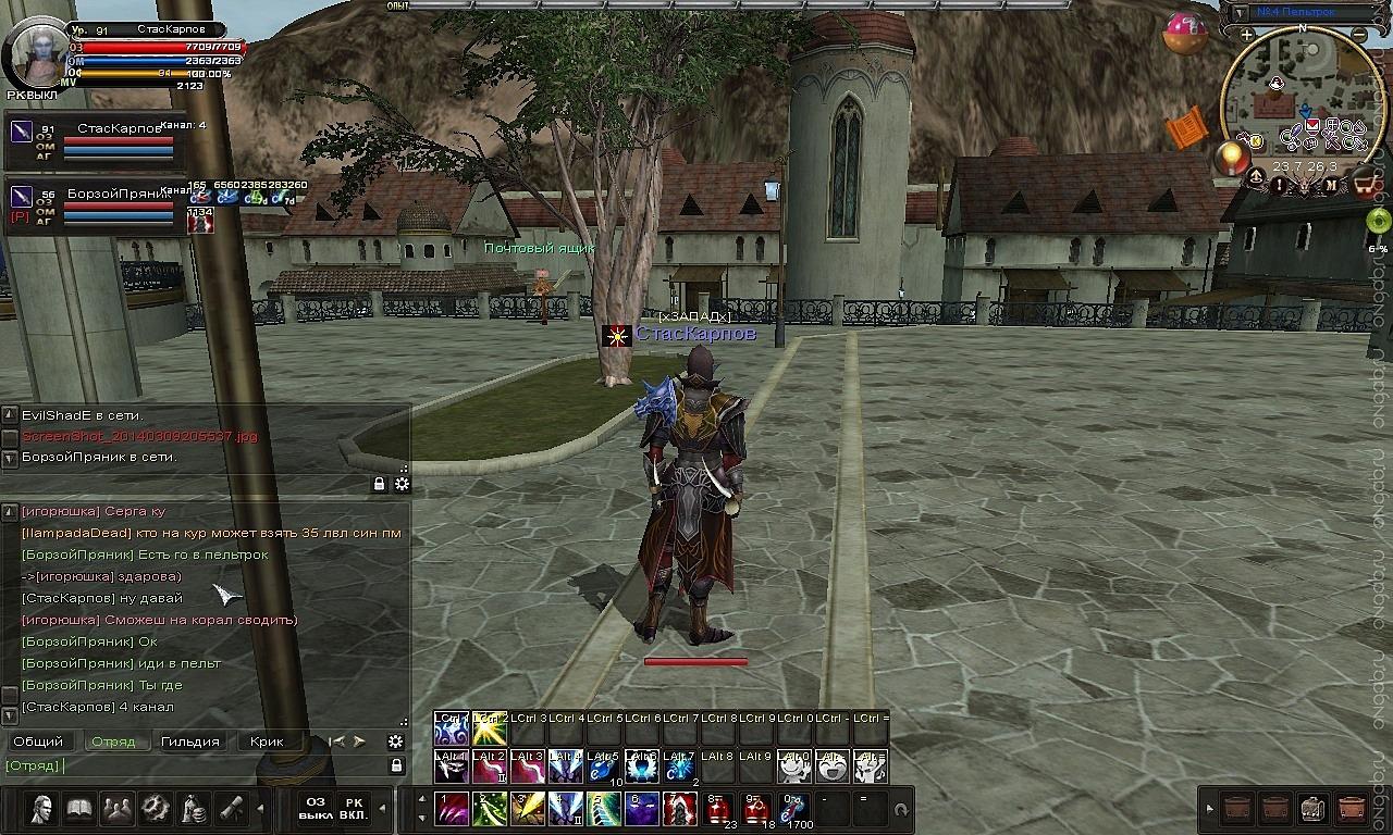 Скриншот Карос: Начало #332443
