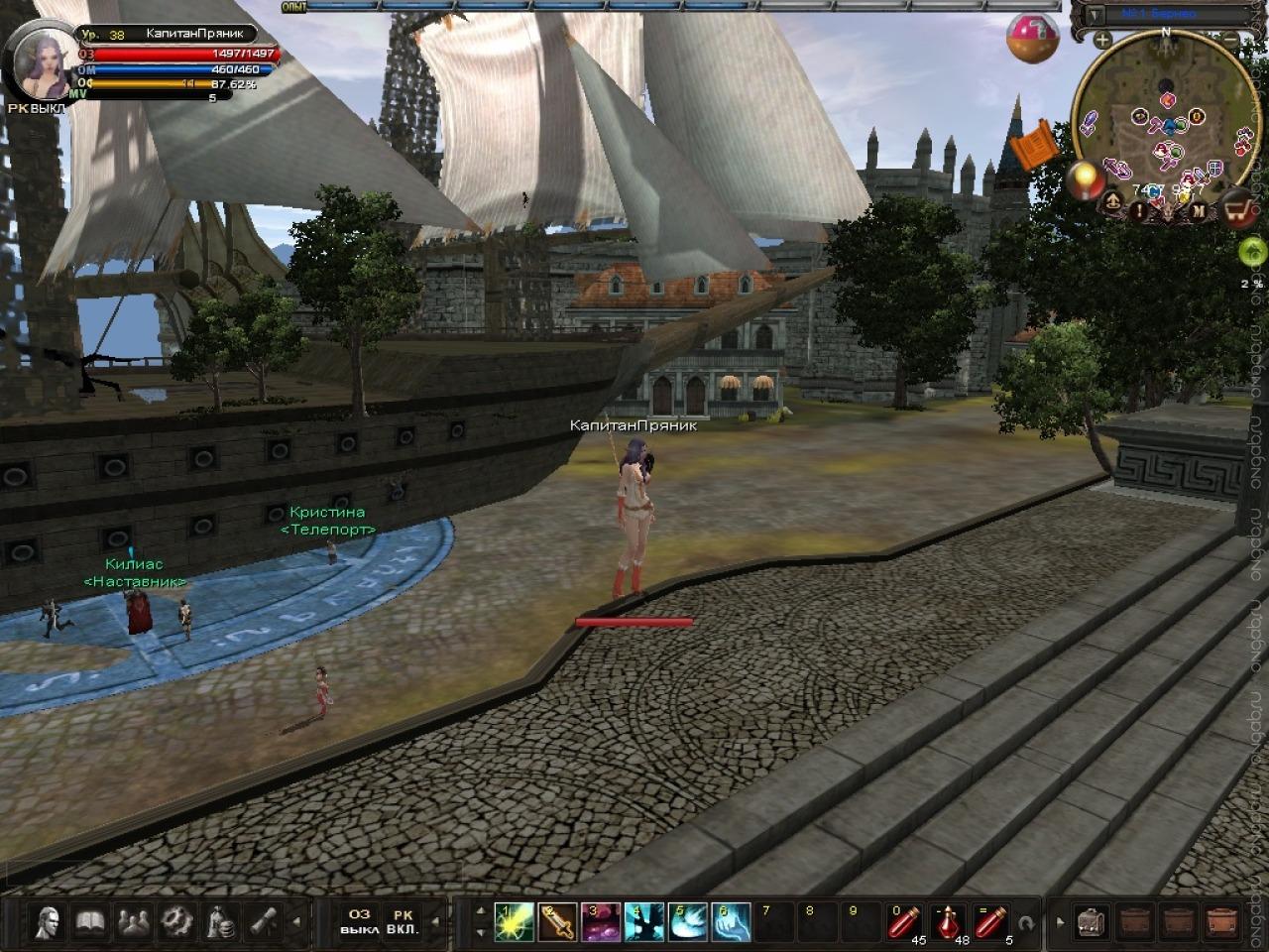 Скриншот Карос: Начало #334350