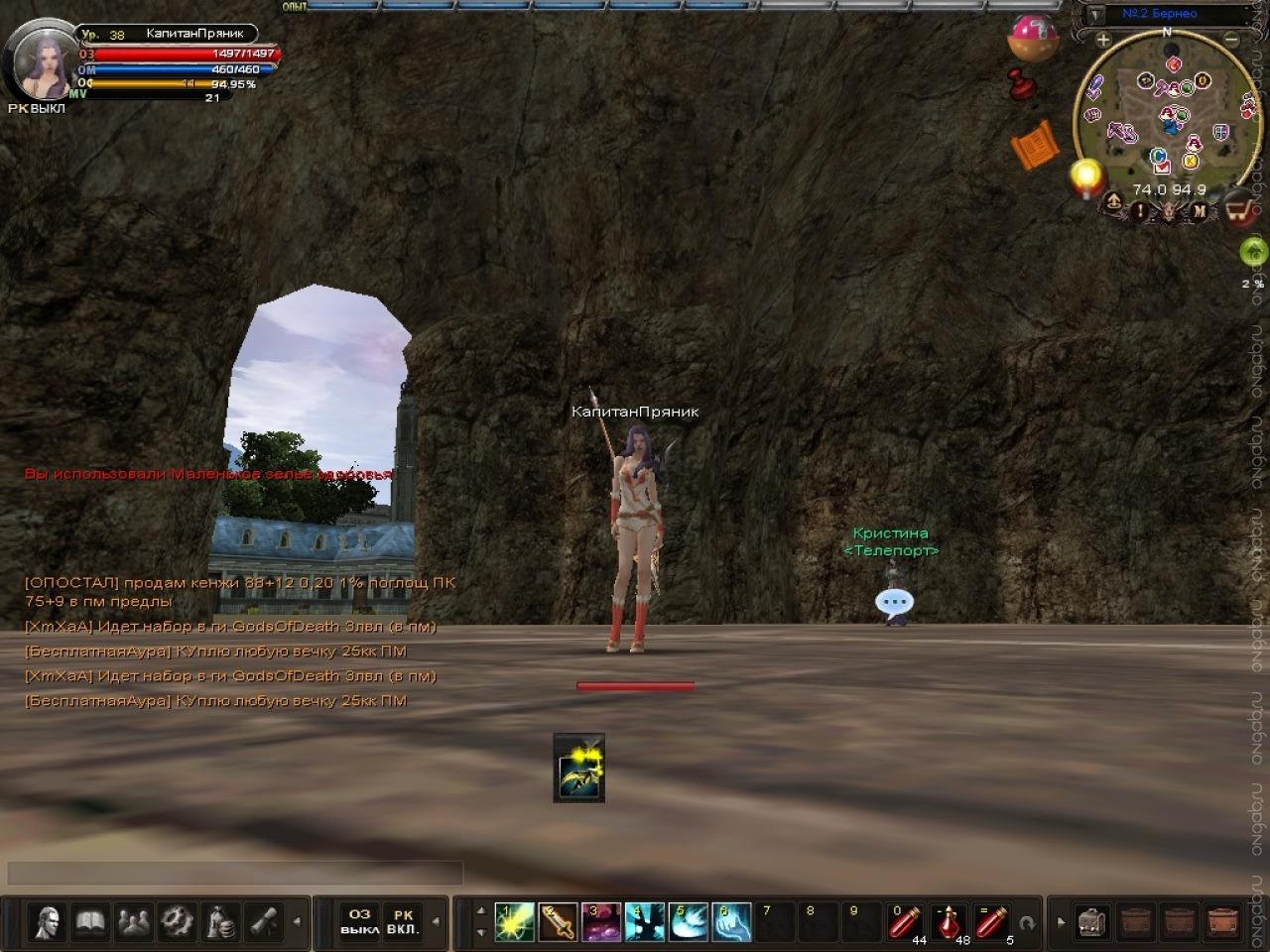 Скриншот Карос: Начало #334912