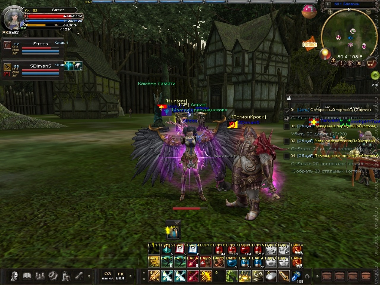 Скриншот Карос: Начало #335459