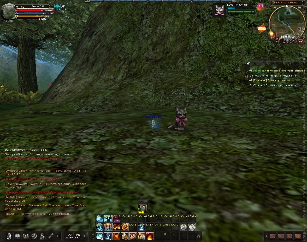Скриншот Карос: Начало #337656