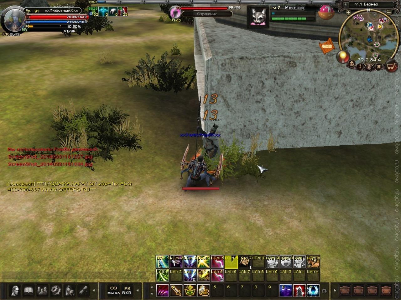Скриншот Карос: Начало #341840