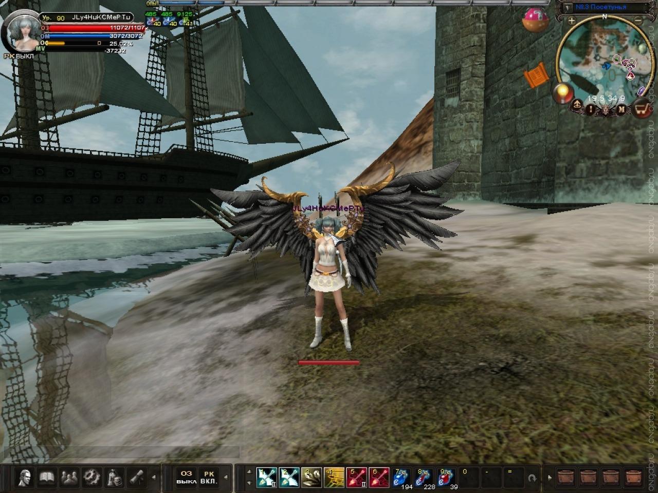 Скриншот Карос: Начало #346808