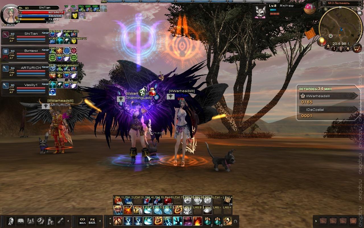 Скриншот Карос: Начало #347541