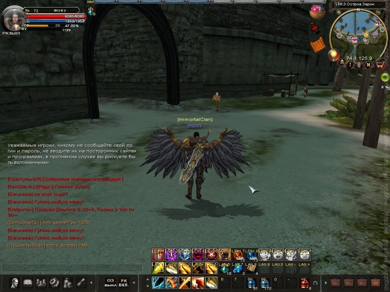 Скриншот Карос: Начало #348217