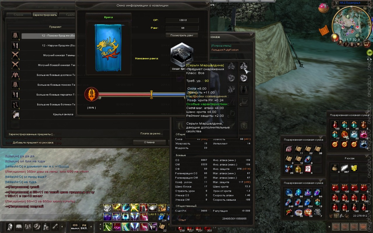 Скриншот Карос: Начало #350552