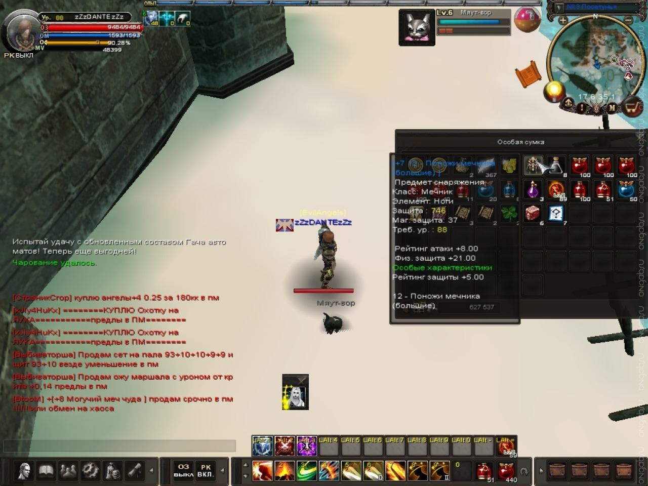 Скриншот Карос: Начало #350624