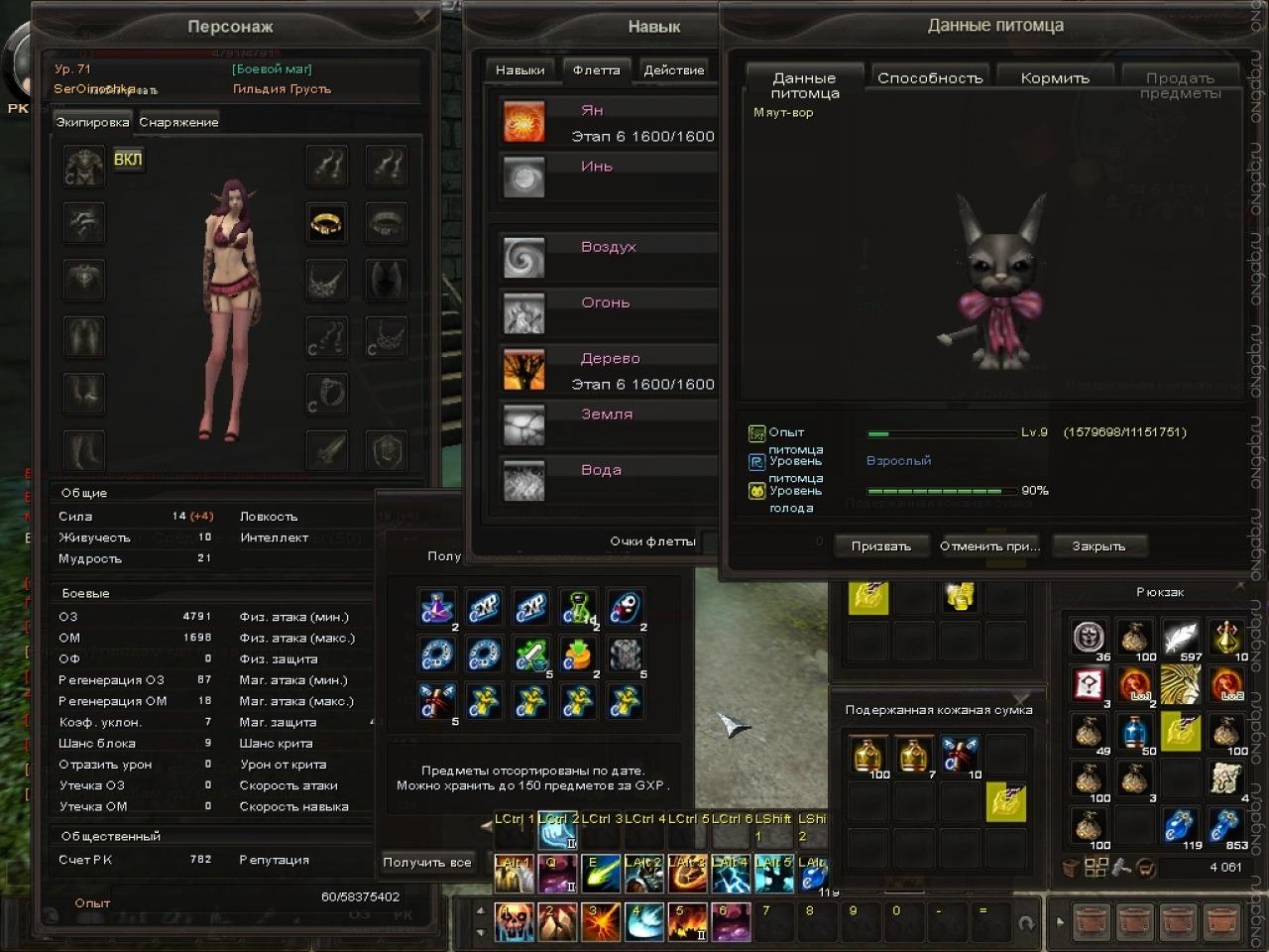 Скриншот Карос: Начало #352122