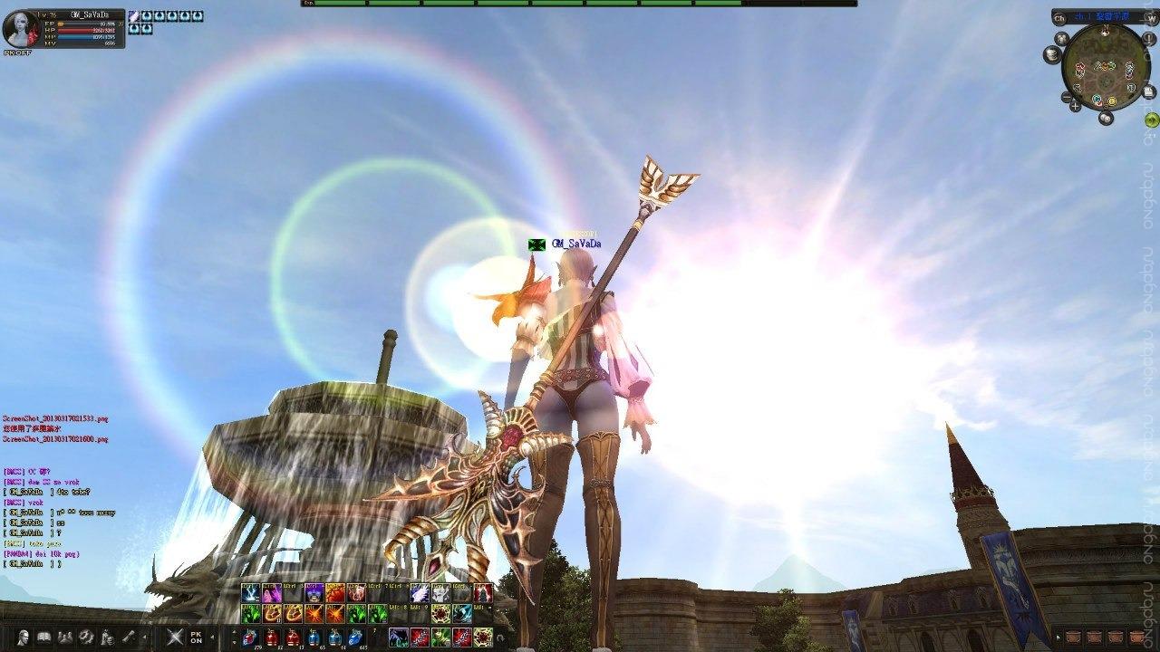 Скриншот Карос: Начало #352501