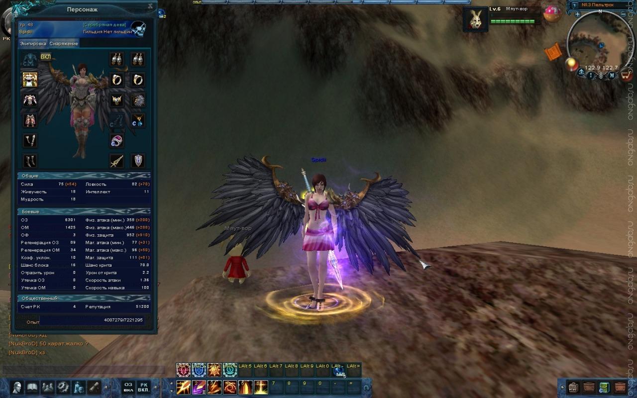 Скриншот Карос: Начало #353337