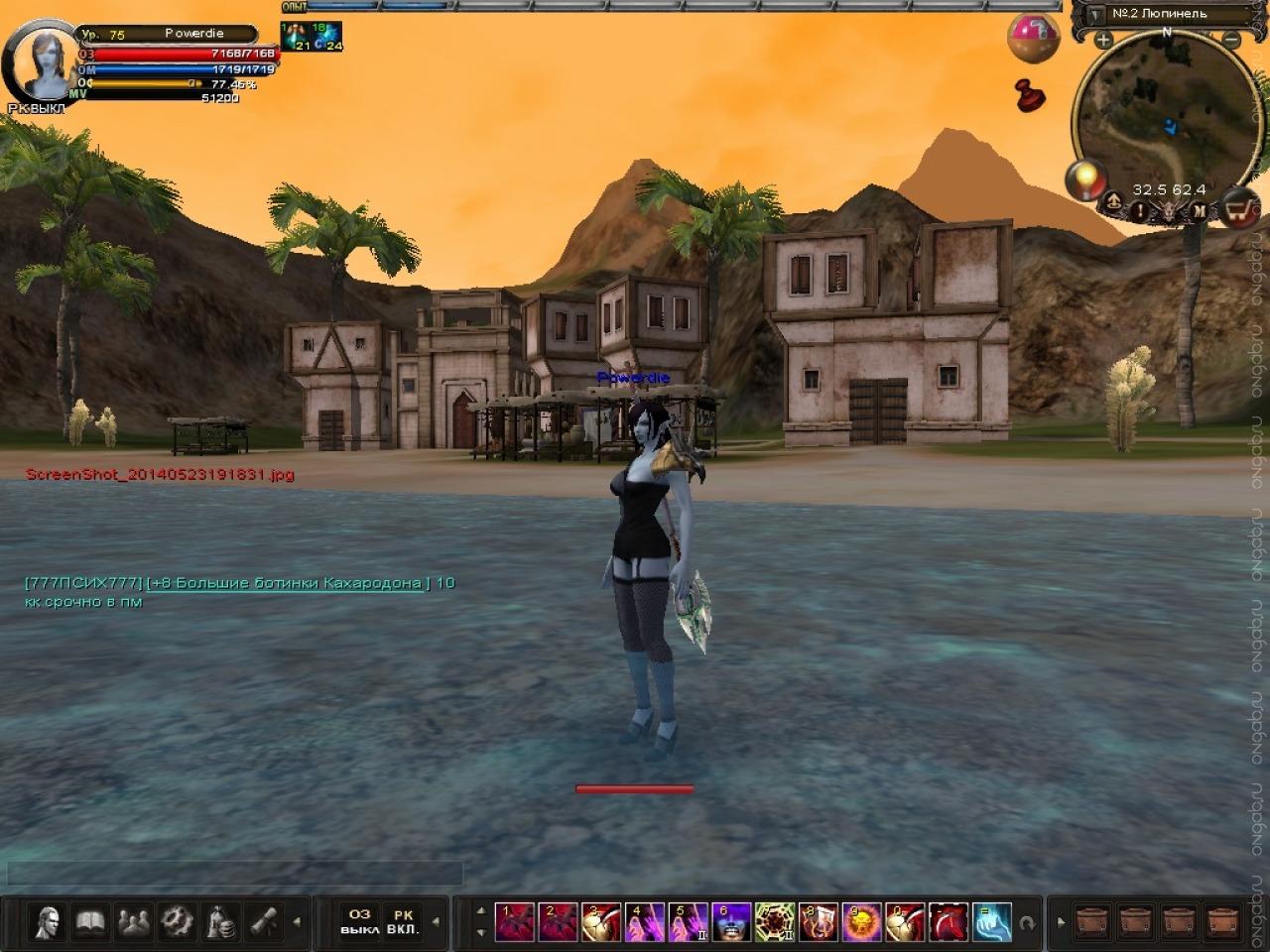 Скриншот Карос: Начало #358568