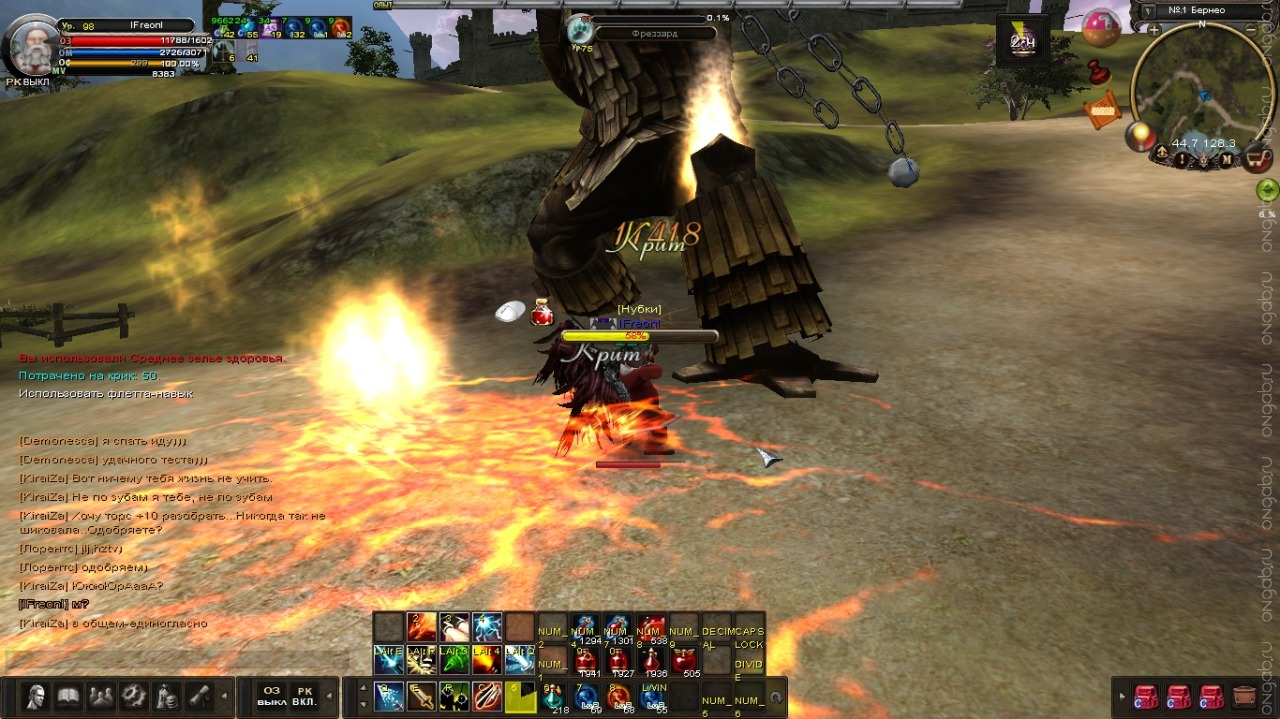 Скриншот Карос: Начало #360891