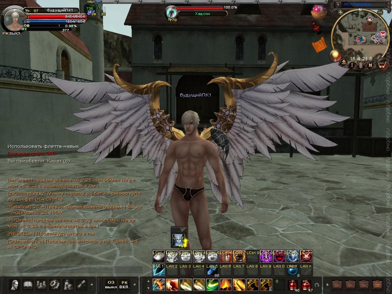 Скриншот Карос: Начало #364541