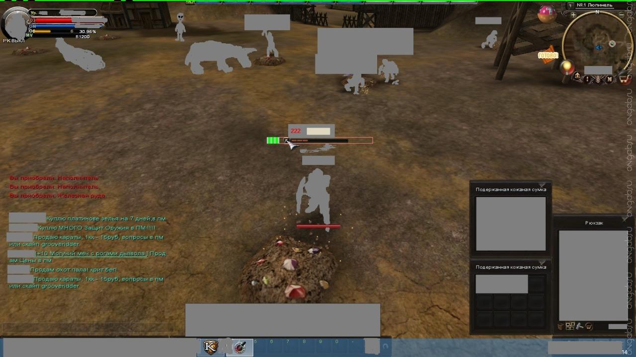 Скриншот Карос: Начало #367533