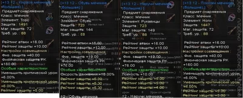 Скриншот Карос: Начало #369657