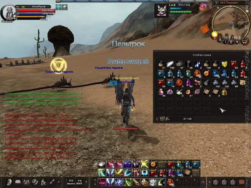 Скриншот Карос: Начало #382720