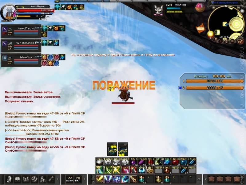 Скриншот Карос: Начало #382724