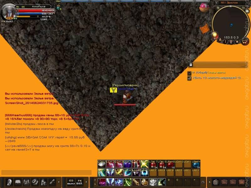 Скриншот Карос: Начало #382721