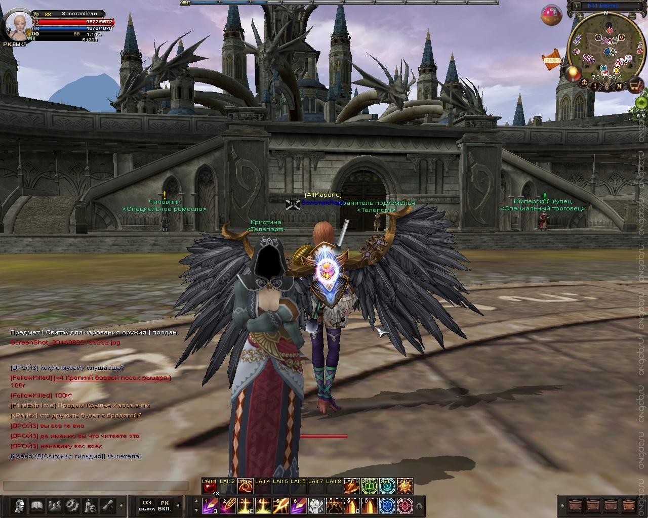 Скриншот Карос: Начало #387974
